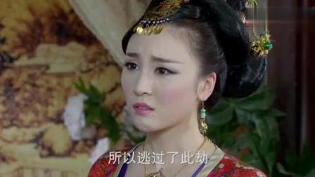 薛强向妻子坦白自己的真实身份, 是薛丁山之子, 薛仁贵的孙子