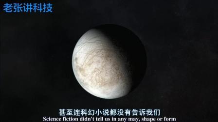科学探索-寻找外星生命11