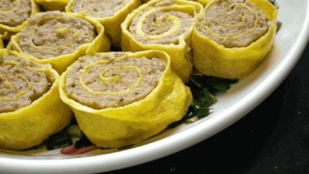 客家传统美食: 蛋卷肉! 掌握好这一步骤, 蛋卷香嫩美味, 吃不腻!