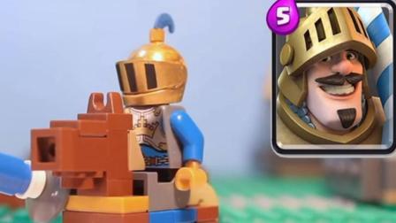 乐高Lego: 乐高版皇室战争cos秀