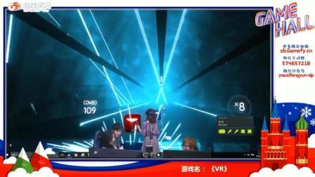 《VR游戏》查克拉冰亦&010