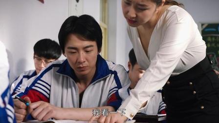刘宇宁饰演90年代高中生 和女老师开的玩笑有点坏