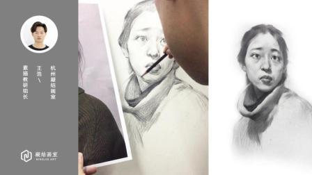 杭州画室--杭州凝结画室--素描头像写生照片四分之三侧脸女青年