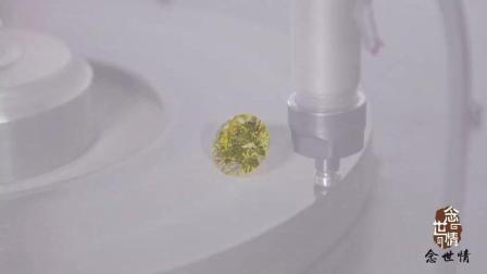 念世情生命纪念钻骨灰钻石制作视频2018更新版 高清(480P)
