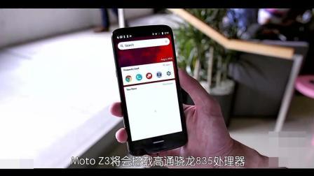 全球首款5G手机已在闲鱼开卖: 售价4800元, 你会入手一台吗!