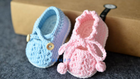 钩针编织毛线宝宝鞋教程,扇形花宝宝鞋编织视频
