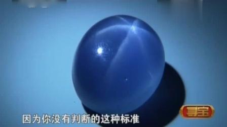 女子带一颗玻璃珠鉴定, 专家灯光一打惊讶不已, 鉴定一克价值不菲