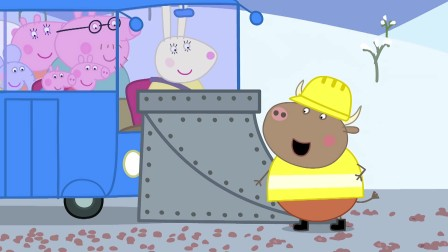 小猪佩奇 第四季:有了兔小姐的大雪铲,大家都可以顺利去海边玩了!