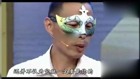 男子戴着面具用手机盒装来祖传之宝, 鉴宝专家看后惊叹不已