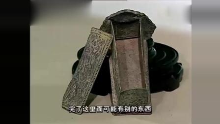 男子带银棺材来鉴宝, 专家被吓得双腿发软: 九龙拉棺博物馆都不敢放