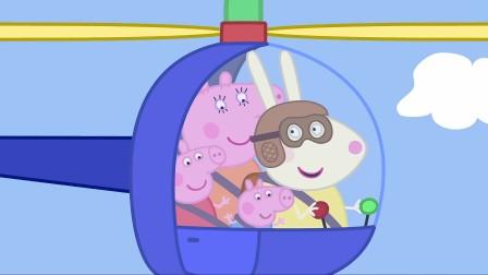 小猪佩奇 第四季:佩奇不仅看到了救援交通工具,而且还体验了坐直升机