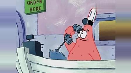 海绵宝宝叫派大星听电话, 派大星真的只听