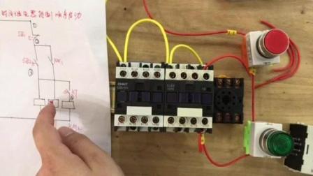 电工知识: 时间继电器控制两台电机顺序启动一键停止, 接线技巧