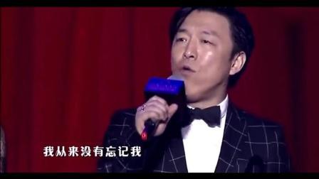 黄渤真是一位被演戏耽误的歌手, 一曲《我的未来不是梦》太专业了