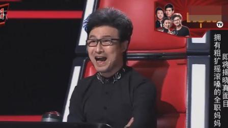 我的天! 汪峰都没想到农村小伙演唱他的歌竟把他都超越了, 太惊艳
