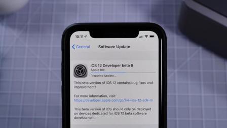都更新了啥? 时隔两天苹果推送iOS 12 beta8系统更新