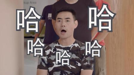 陈翔六点半: 为什么来这里体检的人, 总会发出奇怪的笑声?