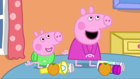 小猪佩奇 第四季:今天是圣诞节,佩奇迫不及待的想见到圣诞老人并且打开圣诞礼物
