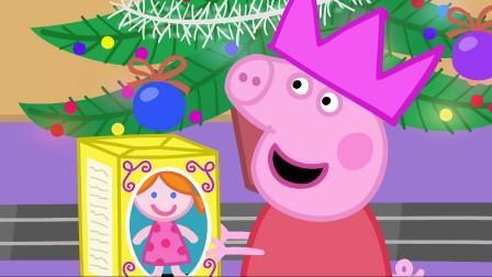 小猪佩奇 第四季:大家都有收到圣诞礼物,但佩奇为什么没有收到圣诞礼物呢?