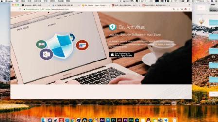 免费的4款mac电脑软件, 好用的根本停不下来, 强烈推荐!