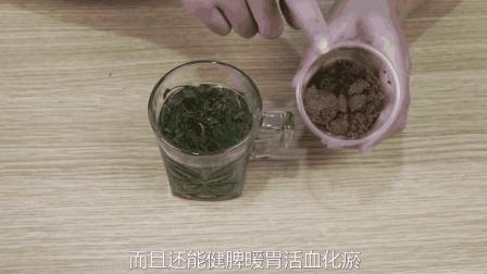 红糖配绿茶有这神奇效果? 知道好处后, 全家人都抢着喝!