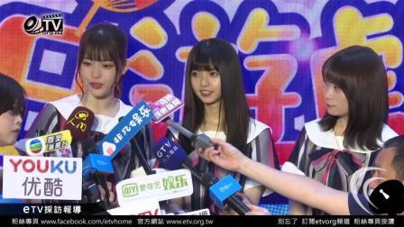 齋藤飛鳥終於與秋元真夏 松村沙友理合體 乃木坂46女神見面會