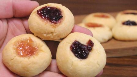 果酱饼干的做法, 一口一个满嘴留香, 做法超简单, 新手也能学会