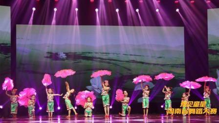 2018暑期豫见童星舞蹈大赛