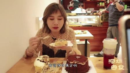密子君难得被一款网红爆浆蛋糕征服, 还不忘自曝吃火锅拿到免单的年卡, 吃货这么有运气?