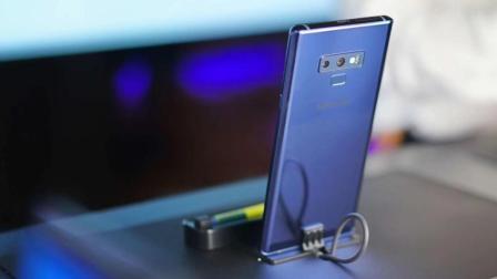 三星Galaxy Note9现场体验: 综合表现出色的真旗舰