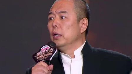 张铁林哭诉: 和珅纪晓岚总是欺负我! 台下观众笑疯了!