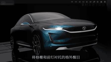 塔塔汽车最新概念电动车, 中控按键极少, 车内有多块显示屏