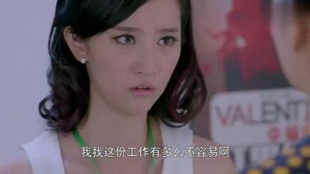 恋爱真美: 硬着头皮往前冲, 梓琳为帮朋友忙, 变成相亲节目女嘉宾