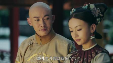 《延禧攻略》终于知道皇上为什么对魏璎珞公主抱, 不对其他妃嫔公主抱了! !