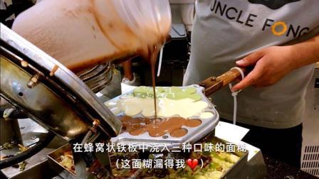 一次吃到3种口味香港鸡蛋仔, 17元一份, 这面糊漏得我好心疼
