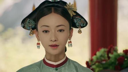 《延禧攻略》皇上身边出现了更优秀的女人, 魏璎珞发现有人害太后
