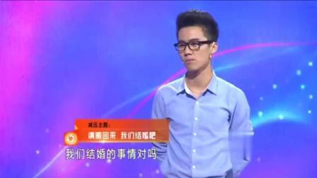 小伙偷偷维持女友和前女友的关系, 涂磊: 人要坦率点不要自欺欺人