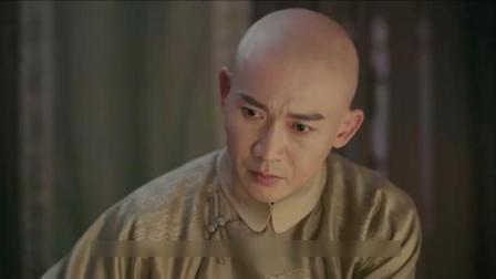 延禧攻略: 皇上处处为璎珞着想, 明显已经动了真情了