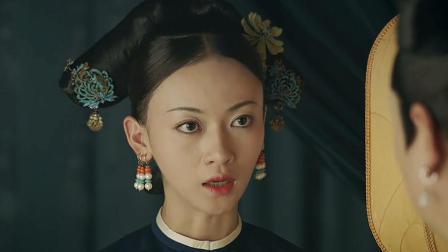 《延禧攻略》魏璎珞发现太后的药方有问题, 傅恒规劝魏璎珞回到皇上的身边