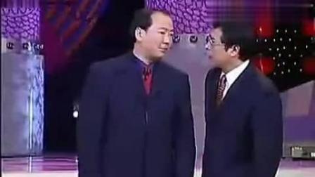 冯巩 郭冬临小品《台上台下》为了争第一, 爆笑互损