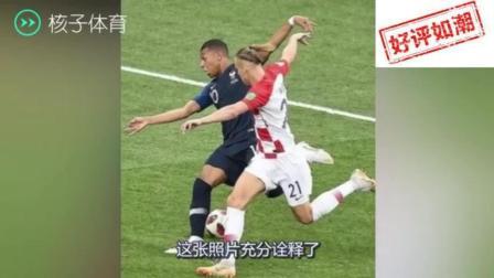 体育趣闻第一期, 姆巴佩与维达世界杯决赛场上