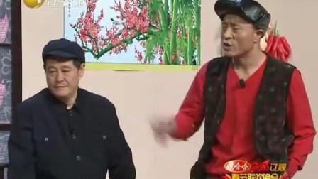 赵本山的又一经典小品就差钱, 赵四上场笑声就不会停