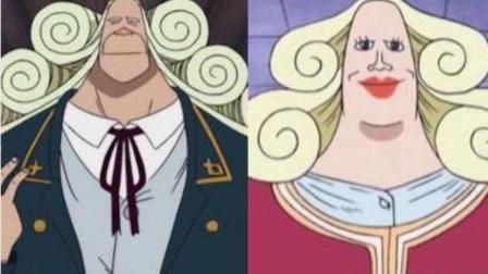 【海贼王】盘点几对看起来不相称的夫妻