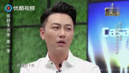 李小璐16岁出道就拿下金马奖影后, 算得上是演艺圈老前辈了