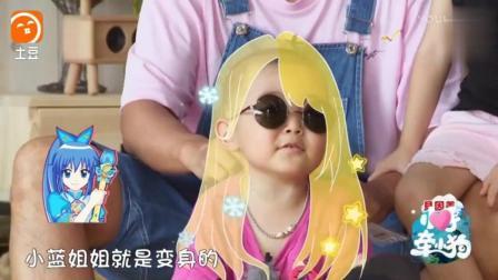 李小璐  你想梳一个什么样的发型, 阿拉蕾  我想梳冰雪女王很霸气