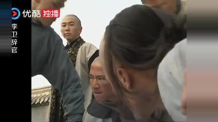 李小卫真的是迷上海菊了, 一想到见家长就兴奋, 就幻想自己结婚了