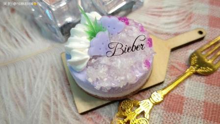 手工粘土仿真紫色蛋糕, 看上去很好吃