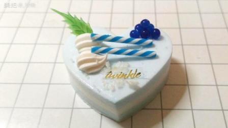 蓝色系粘土仿真蛋糕教程