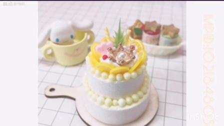 小清新双层粘土蛋糕制作, 学会了吗