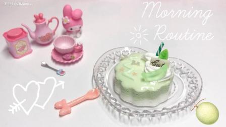 超轻粘土蛋糕教程